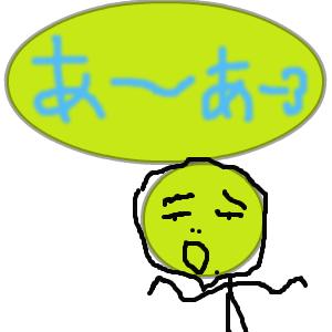 Cocolog_oekaki_2009_09_08_14_20