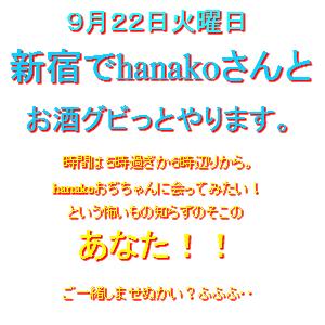 Cocolog_oekaki_2009_09_08_14_40